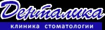 """Стоматологическая клиника """"Денталика"""""""